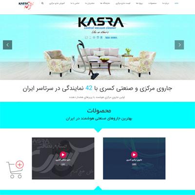 طراحی سایت شرکت تاسیسات اتحاد
