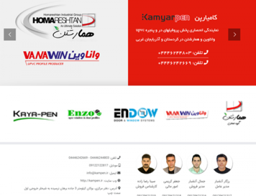 طراحی سایت شرکتی کامیارپن