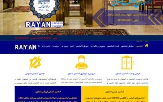 طراحی سایت وردپرس تک زبانه