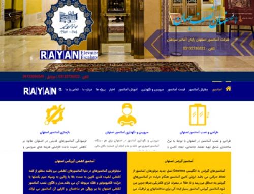 طراحی سایت شرکتی و سئو رایان آسانسور اصفهان
