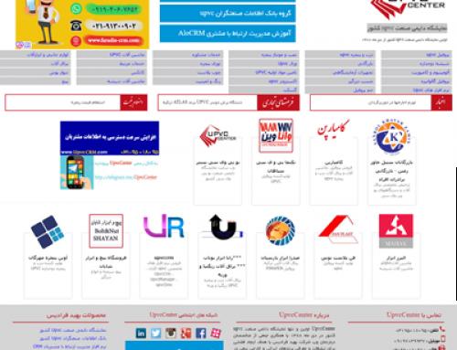 طراحی سایت نمایشگاه مجازی www.UpvcCenter.com