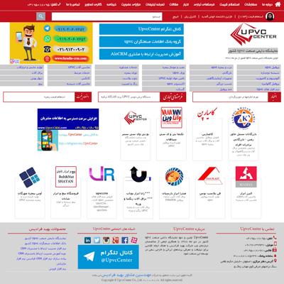 طراحی سایت نمایشگاه مجازی UpvcCenter