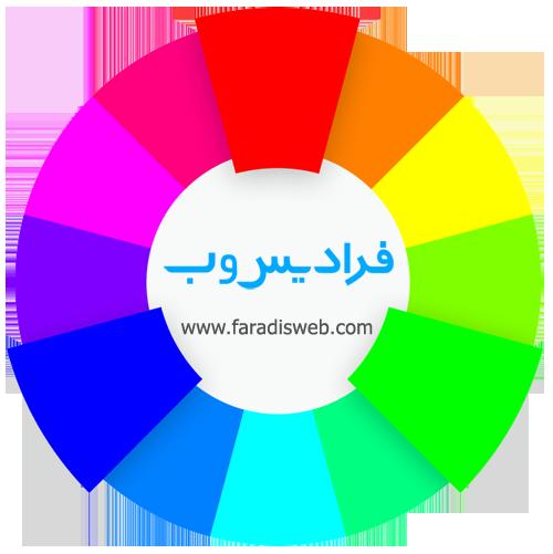 طراح وب سایت اصفهان